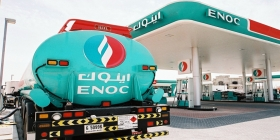 Изображение статьи: Обзор Emirates National Oil Company (ENOC)